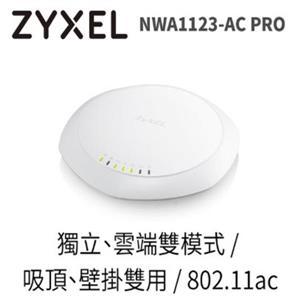 ZyXEL NWA - 1123 - AC PRO 無線網路基地台(商用