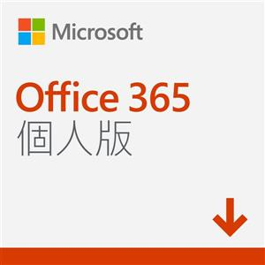 微軟Microsoft 365 Personal P6 1YR個人版多國語言下載版