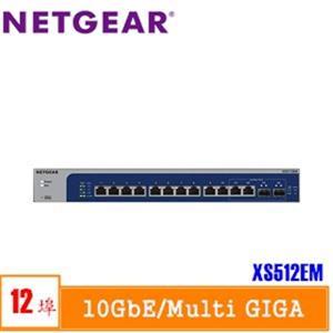 NETGEAR XS512EM 12埠10Gb簡易網管Multi - Giga交換器