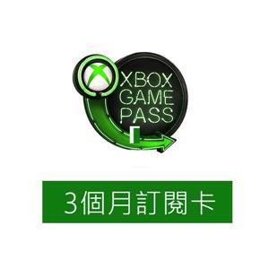 微軟 Game Pass 3個月訂閱卡