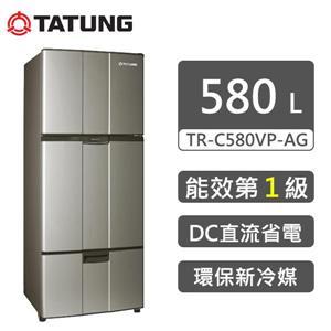 【TATUNG大同 】變頻三門冰箱580L(琥珀金) (TR - C580VP - AG)