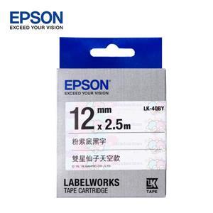 EPSON LK - 4QBY C53S654476雙星仙子天空款標籤帶