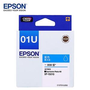 EPSON C13T01U250 藍色墨水匣