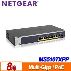 NETGEAR MS510TXPP 10埠智能網管Multi - Gig POE變速交換器