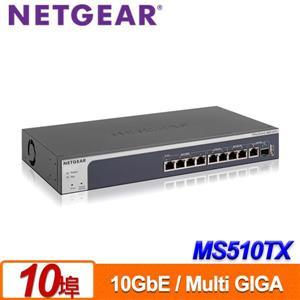 NETGEAR MS510TX 10埠智能網管Multi - Gig 變速交換器