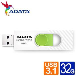 威剛 UV320 / 32GB USB3 . 2隨身碟(白)