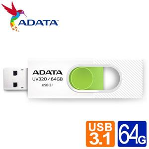 威剛 UV320 / 64GB USB3 . 2隨身碟(白)