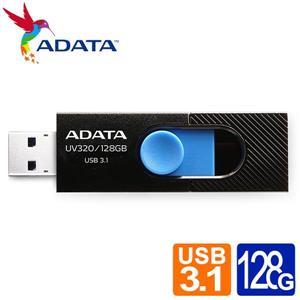 威剛 UV320 / 128GB USB3 . 2隨身碟(黑)
