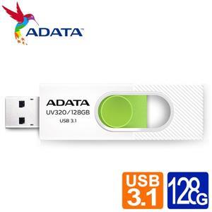 威剛 UV320 / 128GB USB3 . 2隨身碟(白)