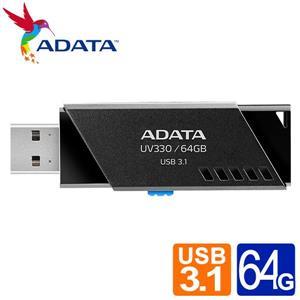 威剛 UV330 / 64GB USB3 . 2隨身碟(黑)
