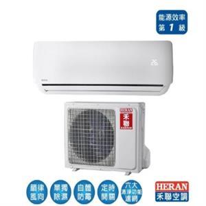 HERAN 禾聯11 - 13坪變頻一對一分離式冷暖氣 HI - G63H / HO - G63CH