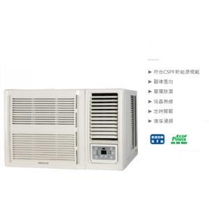 HERAN禾聯旗艦型窗型冷氣 HW - 72P5