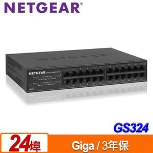 NETGEAR GS324 無網管交換器/ 3年