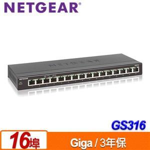 NETGEAR GS316 無網管交換器/ 3年