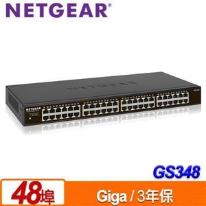 NETGEAR GS348 無網管交換器/ 3年