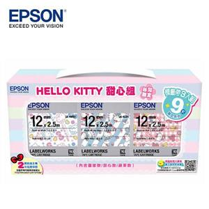 EPSON 7110947 Hello Kitty 甜心組(LK款Kitty三款)