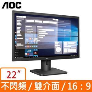 AOC 22型 22E1H (寬)螢幕顯示器