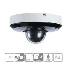 大華 DH - SD1A203T - GN 1080P 3倍變焦15米紅外線快速球型網路攝影機(2 . 7 ~ 8 . 1 mm)