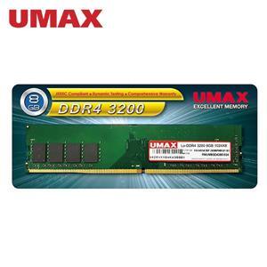 UMAX DDR4 3200 / 8G RAM(1024 * 8)