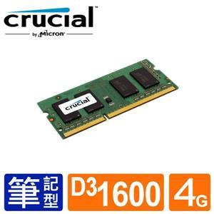 Micron Crucial NB - DDRIII 1600 / 4GB 筆記型RAM(雙面顆粒)