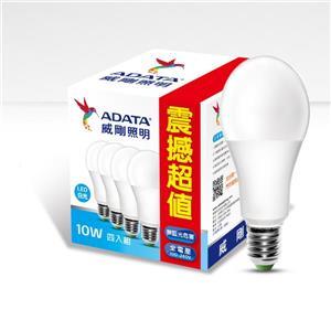 威剛照明 10W(四入組)大角度LED球泡燈-白光