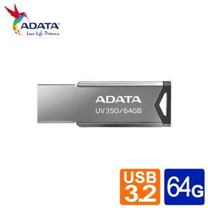 威剛 UV350 64GB USB3 . 2金屬隨身碟