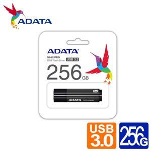 威剛 S102 pro 256G USB3 . 2行動碟 (灰)