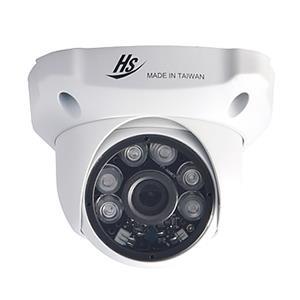 昇銳Hi - Sharp HS - 6IN1 - D073B7 500萬畫素30米紅外線多合一半球型攝影機(4mm)