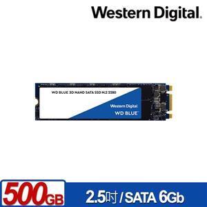 WD 藍標 500GB M . 2 2280 SATA SSD