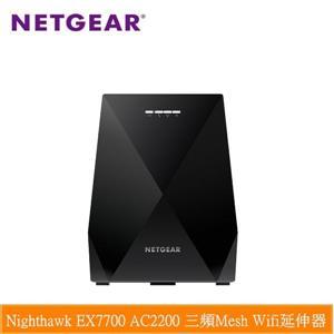 NETGEAR 夜鷹 X6 Nighthawk EX7700 AC2200 三頻 Mesh WiFi延伸器(1年保)