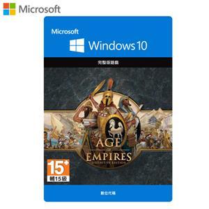 微軟 世紀帝國:決定版(下載版)