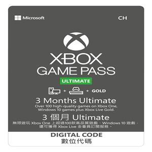 微軟 Xbox Game Pass Ultimate 終極版3個月 實體卡