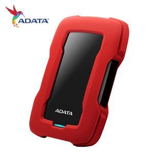 ADATA威剛 HD330 2TB(紅) 2 . 5吋行動硬碟