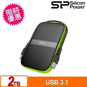 SP廣穎 Armor A60 2TB(黑綠) 2 . 5吋軍規防震行動硬碟