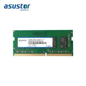 ASUSTOR 華芸適用 AS 52 / 53 / 66 系列 (AS - 4GD4) 4GB擴充記憶體