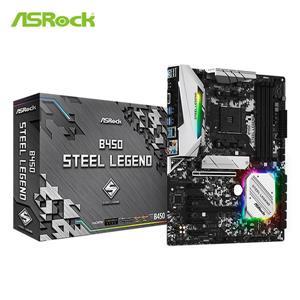 華擎 ASRock B450 STEEL LEGEND AMD AM4 ATX 主機板