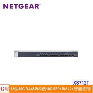 NETGEAR XS712Tv2 12埠 10Gb智能網管交換器