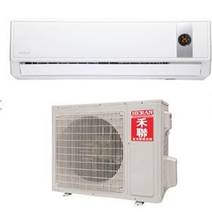 HERAN禾聯 10 - 11坪 R32 變頻一對一單冷分離式空調 HI - GP72 / HO - GP72