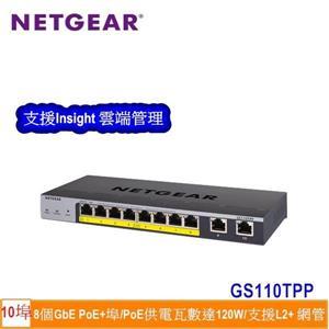 NETGEAR GS110TPP 10埠 Giga智能網管型PoE交換器