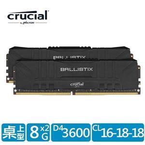 Micron Crucial Ballistix D4 3600 / 16G(8G * 2)超頻(雙通)黑散熱片