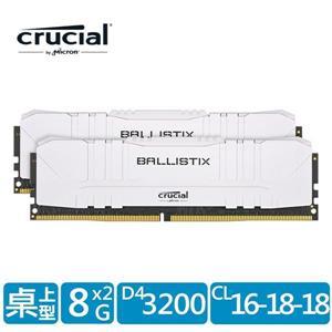 Micron Crucial Ballistix D4 3200 / 16G(8G * 2)超頻(雙通)白散熱片