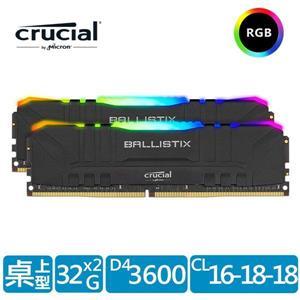 Micron Crucial Ballistix 炫光RGB D4 3600 / 64G(32G * 2)超頻(雙通)黑散熱片