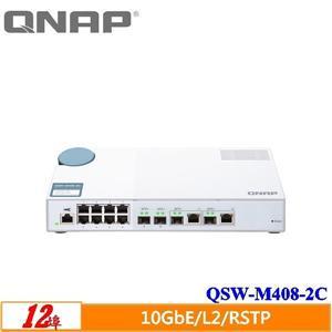 QNAP QSW - M408 - 2C 12埠L2 Web管理型10GbE交換器
