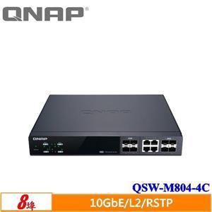 QNAP QSW - M804 - 4C 8埠10GbE L2 Web管理型交換器