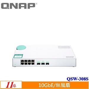QNAP QSW - 308S 11埠無網管型交換器