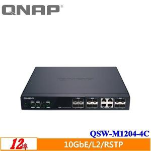 QNAP QSW - M1204 - 4C 12埠10GbE L2 Web管理型交換器
