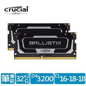 Micron Crucial Ballistix NB D4 3200 / 64G(32G * 2)筆記型超頻雙通黑散熱片