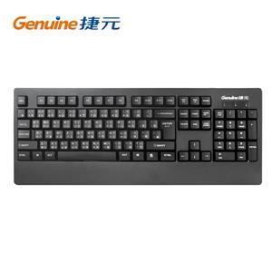 Genuine捷元 KB - 1999 USB鍵盤