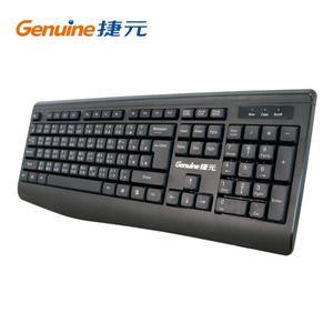 Genuine捷元 KB - 1998 USB鍵盤
