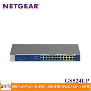 NETGEAR GS524UP 16埠 Giga無網管Ultra 60PoE ++交換器